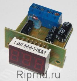 Термометр Т-0,36-1000