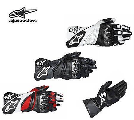 Мото перчатки Alpinestars MotoGP Losail 2011