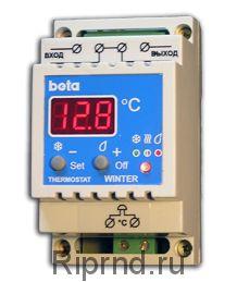 Терморегулятор WINTER Beta