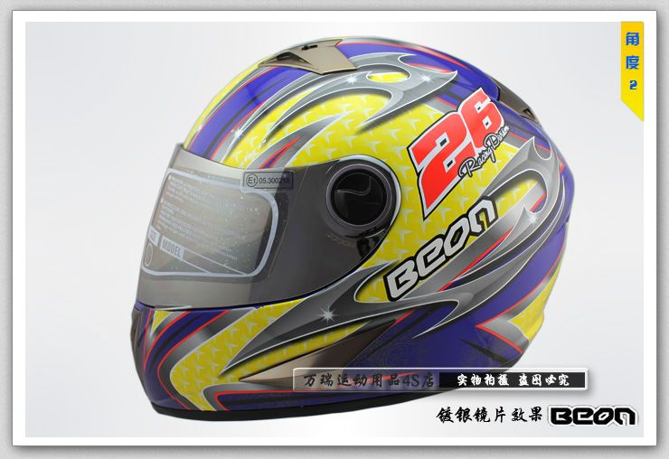 Beon Sabre Yellow