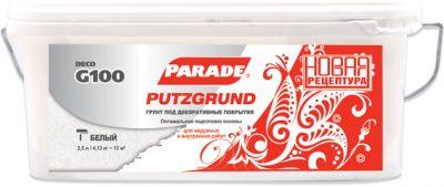 Parade Грунт акриловый G100 Putzgrund (2,5 л)