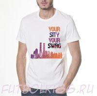 Футболка your SWAG