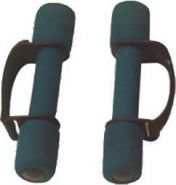 Гантель MB Barbell MB-Fit обрезиненная 1.5 кг