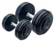 Набор обрезиненных гантелей AEROFIT RFD-52,5/60-52,5-60кг (4 пары )
