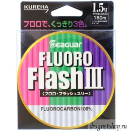 Леска флюорокарбоновая Seaguar Fluoro Flash III,разноцветная, №1,5-3 (Japan) 0.205-0.285mm,150метров