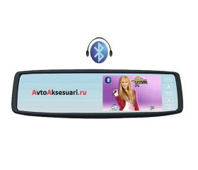 Зеркало заднего вида с монитором - DX Bluetooth