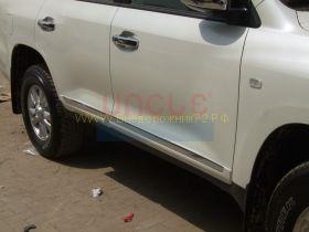 Молдинги на двери (Тип 1) для Toyota Land Cruiser 200 2008