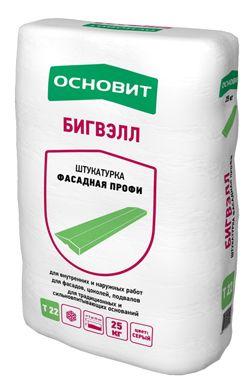 Основит Т-22 БИГВЭЛЛ Штукатурка цементная выравнивающая (25 кг)