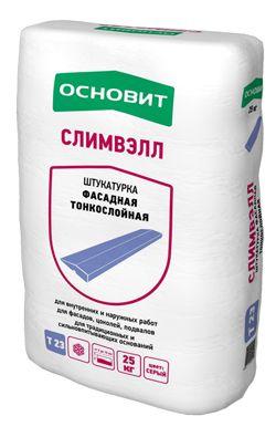 Основит Т-23 СЛИМВЭЛЛ Штукатурка цементная финишная (25 кг)