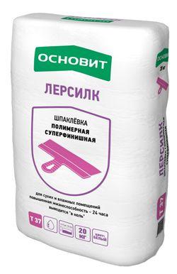 Основит Т-37 ЛЕРСИЛК Шпатлёвка полимерная супербелая (20кг)