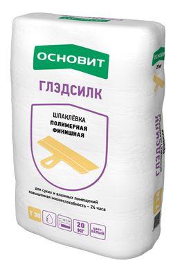 Основит Т-38 ГЛЭДСИЛК Шпатлёвка полимерная белая (20кг)