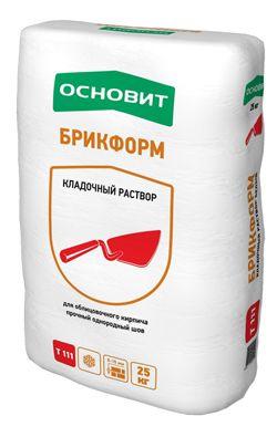 Основит Т-111 БРИКФОРМ кладочный раствор серый (25 кг)
