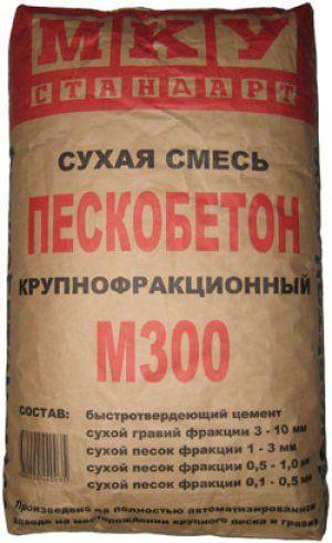 Пескобетон М-300 МКУ, 40 кг