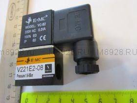 Электромагнитный распределитель V221E2-08