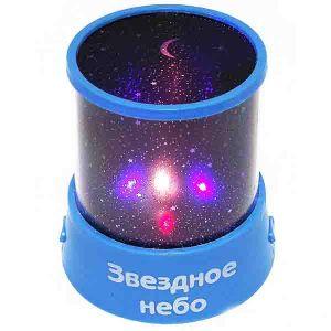 """Ночник - проектор """"Звездное небо"""""""