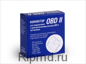 Коннектор OBD-II