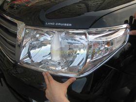 Хромированные накладки на переднею оптику для Toyota Land Cruiser 200 2008