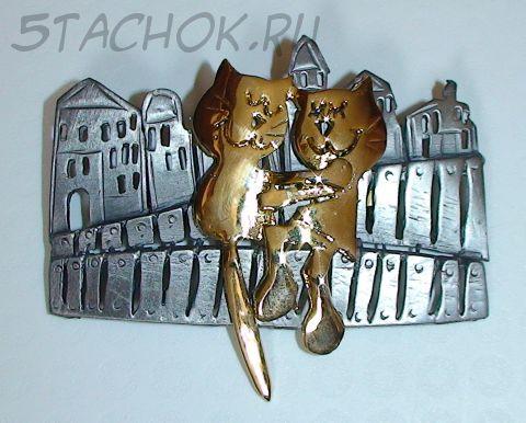 """Брошь """"Котик и кошечка в большом городе"""" под золото и олово"""