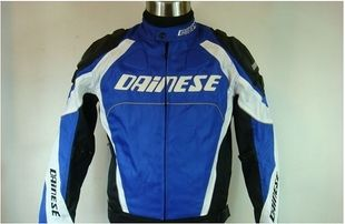 Мотокуртка Dainese 2 (синий)