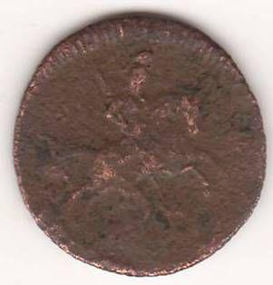 полушка 1757 г.