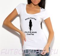 Футболка для девушек арт.041