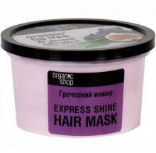 Маска для волос греческий инжир