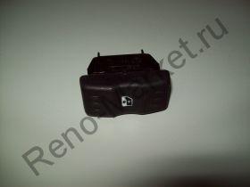 Кнопка стеклоподъемника переднего (Logan) Renault оригинал 6001546816