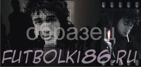 Кружка с изображением Рок-музыкантов. арт.101