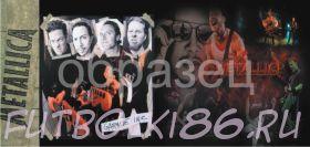 Кружка с изображением Рок-музыкантов. арт.135