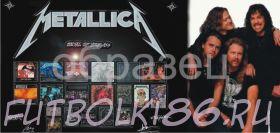 Кружка с изображением Рок-музыкантов. арт.137