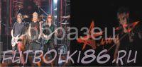 Кружка с изображением Рок-музыкантов. арт.143