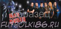 Кружка с изображением Рок-музыкантов. арт.406