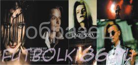 Кружка с изображением Рок-музыкантов. арт.412