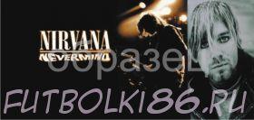 Кружка с изображением Рок-музыкантов. арт.424