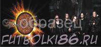 Кружка с изображением Рок-музыкантов. арт.442