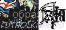 Кружка с изображением Рок-музыкантов. арт.457