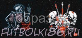 Кружка с изображением Рок-музыкантов. арт.469