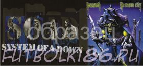 Кружка с изображением Рок-музыкантов. арт.472