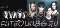 Кружка с изображением Рок-музыкантов. арт.487