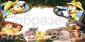 Кружка для детей. арт.i023