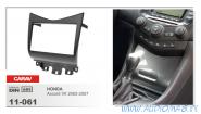 Carav 11-061 (2-DIN HONDA Accord VII 2002-2007)