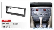 Carav 11-016 (1-DIN CITROEN C5 2004-2008/ PEUGEOT (407) 2004-2010, (407) Coupe 2005+)