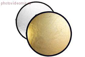 Отражатель 2 в 1 Raylab RF-01 80см золото/серебро