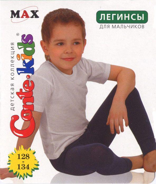Черные легинсы-кальсоны для мальчика