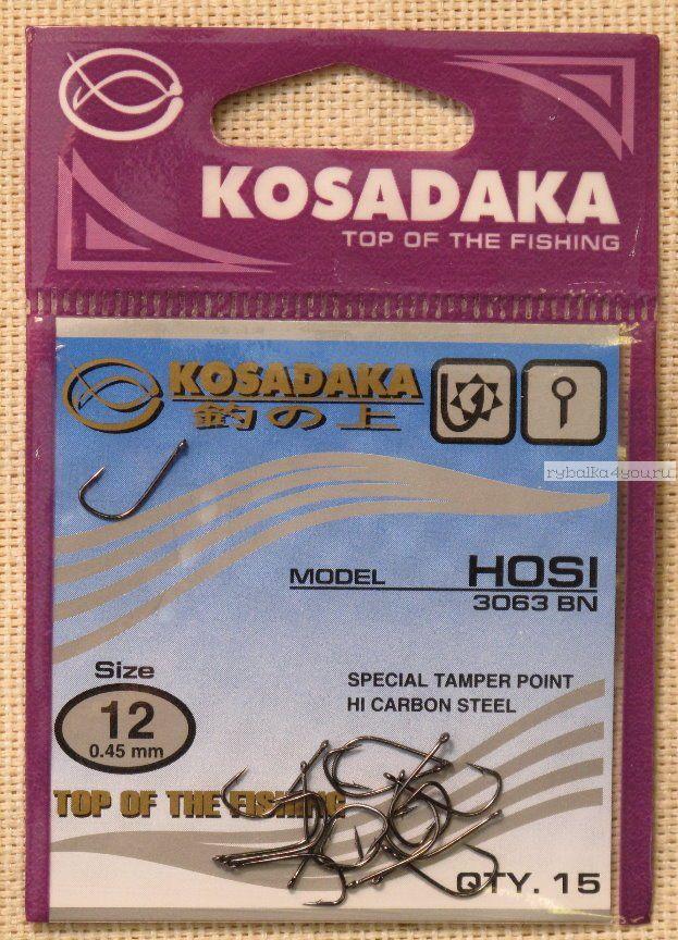 Крючки Kosadaka Hosi BN