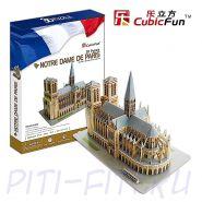 """CubicFun. 3D пазлы. Соборы и храмы. Собор """"Нотердам де Пари"""""""