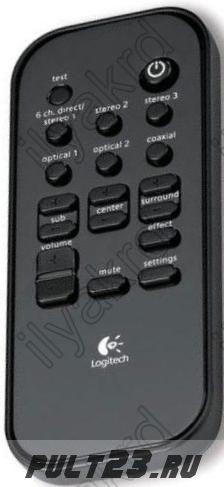 LOGITECH Z-5450