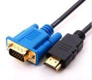 Кабель HDMI Male to VGA HD-15 Male