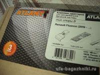 Багажник на крышу Renault Fluence, Атлант, аэродинамические дуги