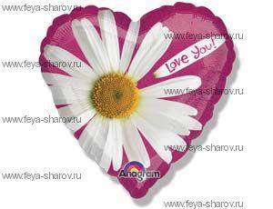 Шар фольгированный сердце с ромашкой